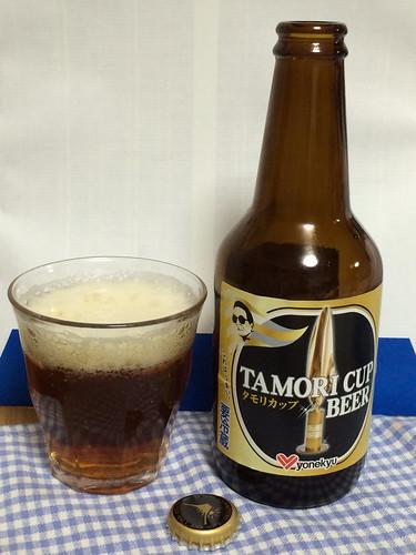 タモリカップビール