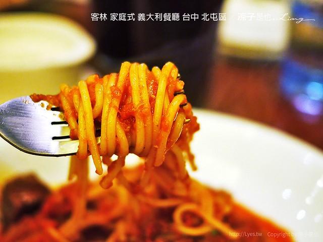客林 家庭式 義大利餐廳 台中 北屯區 12