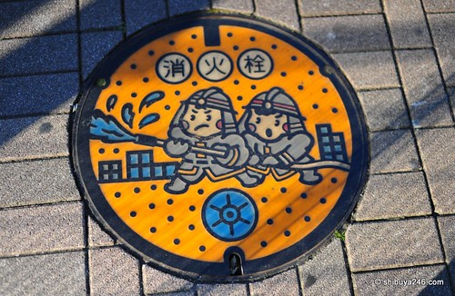 Japan manhole cover