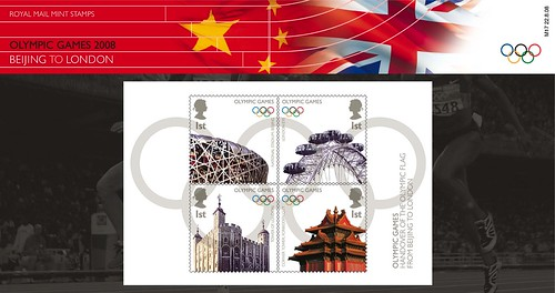 Why Not - OLYMPIC_STAMPS_PACK