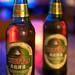 Qingdao - Tsingtao Beer