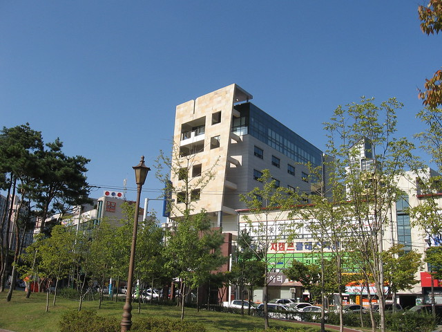 Nazarene University