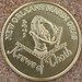 New Orleans Mardi Gras Doubloon