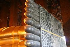 Buddha Footprint