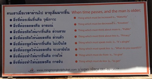 Wise words, but something is lost in translation