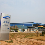 Samsung Shipyards
