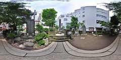 Kondo Isami and The Shinsengumi's Grave