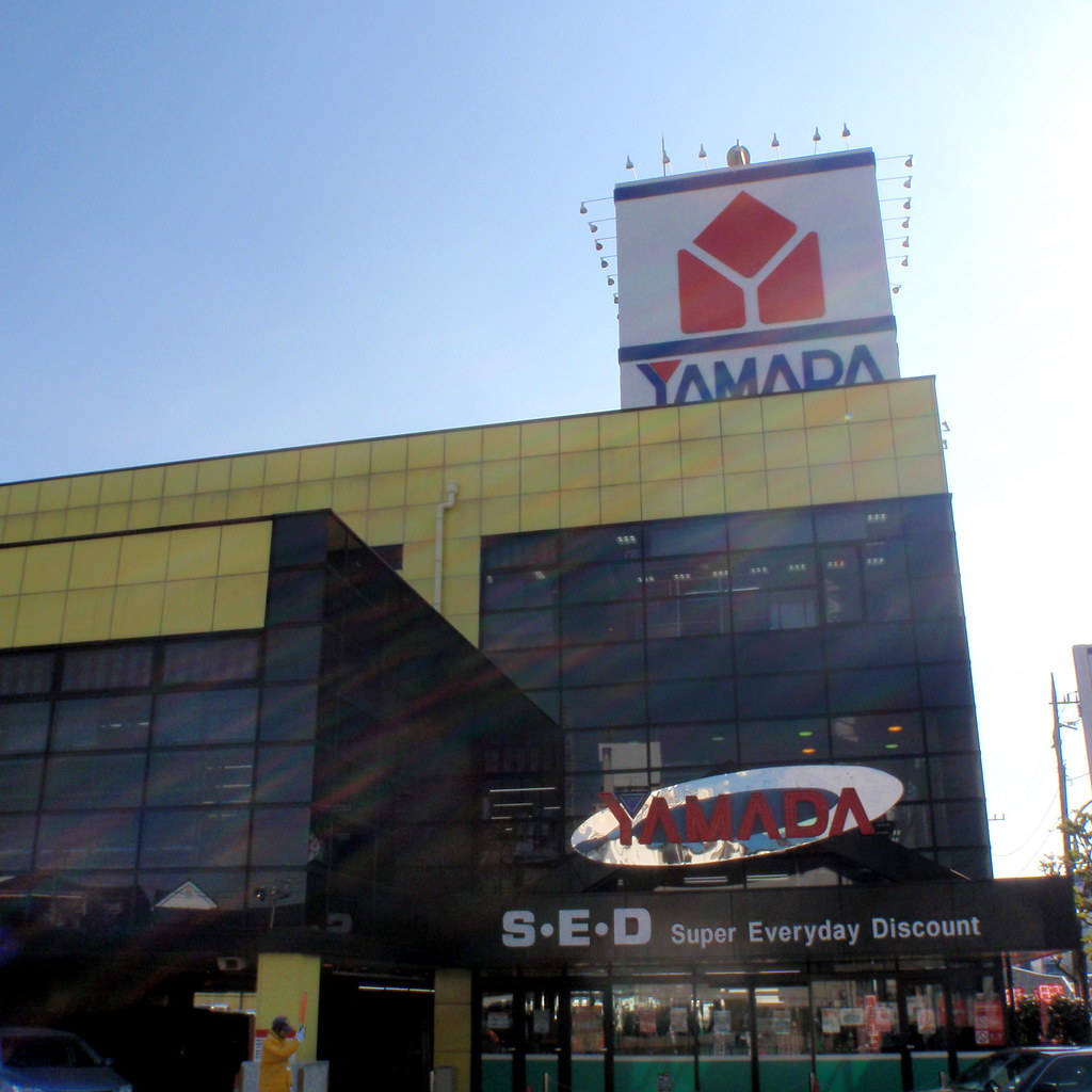 #9624 Yamada Denki