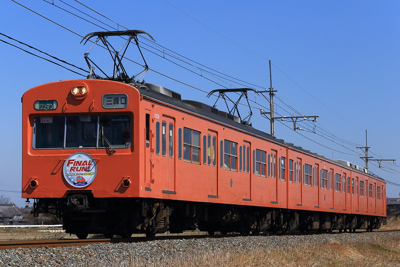 Chichibu Railway series1000