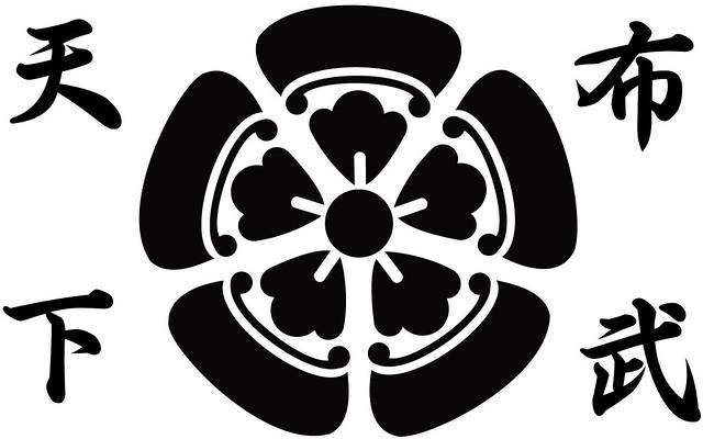 Nobunaga kamon
