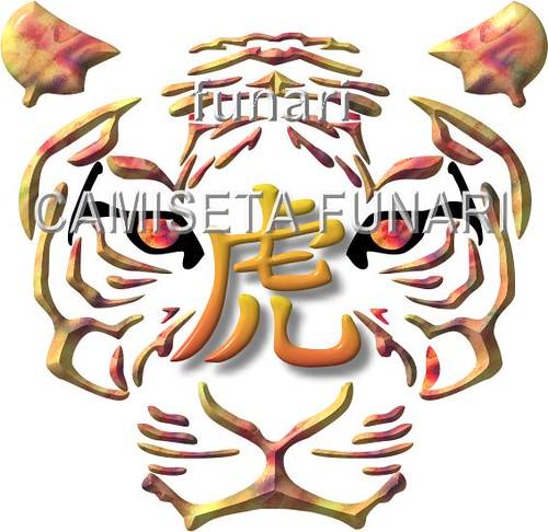 desenho 3d rosto tigre signo chines ideograma
