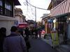 Photo:石切剣箭神社 - Ishikiri Tsurugiya Shrine // 2010.01.02 - 02 By Tamago Moffle