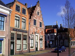 Cafe Lemster Veerhuis and the baker's
