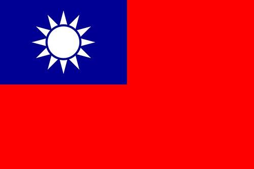bandeira asia flag taiwan 臺灣 台湾