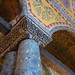 Small photo of Istanbul -- Hagia Sophia -- detail