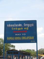 Cholapuram 26