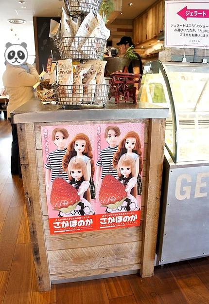 東京銀座必吃咖啡店07