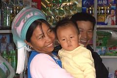 Yunnan 2008 - Bai Minority