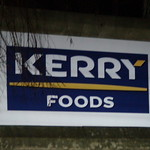 Kerrys Foods Sign Healey Road Ossett