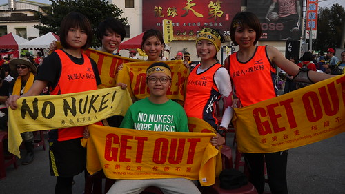 蕭惠文與她的朋友參與「跑兒」隊伍