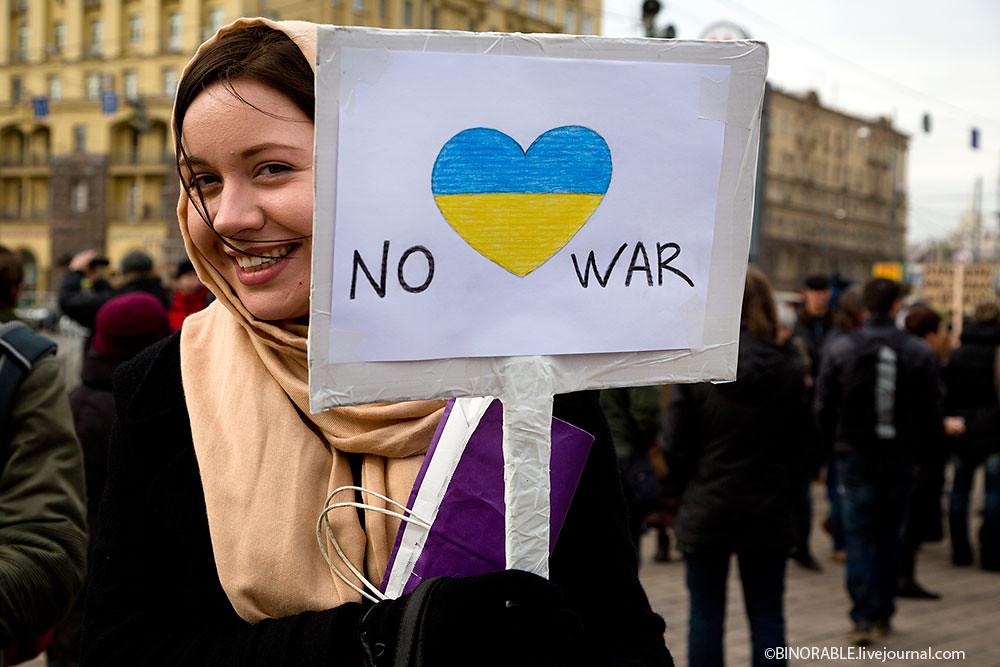 15 марта 2014 года в москве прошел марш
