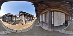 Row houses of the Edo period