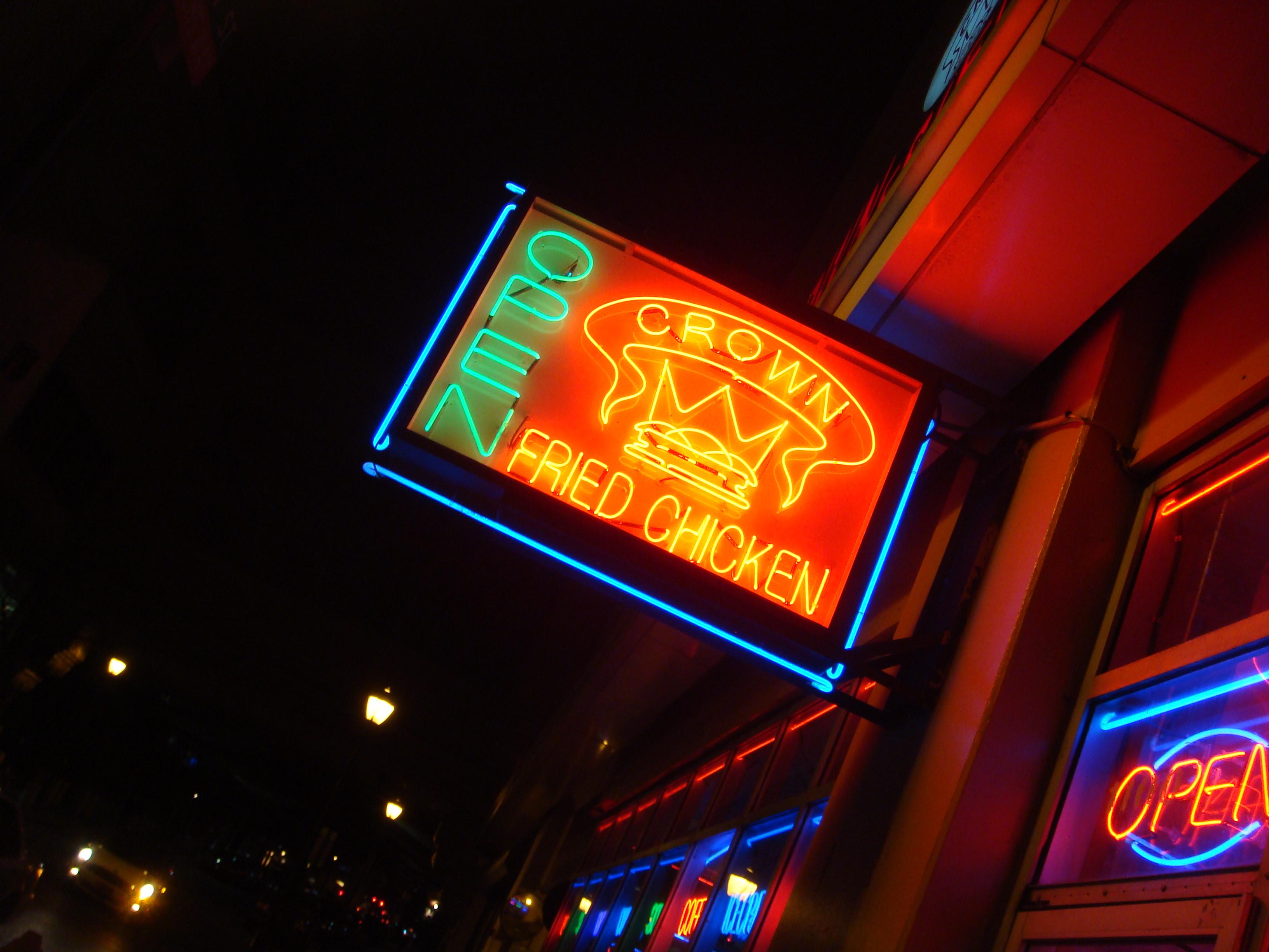 Restaurant Kim Hotel Dresden