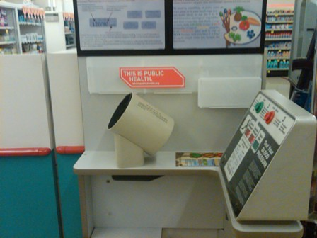blood pressure machine at walgreens