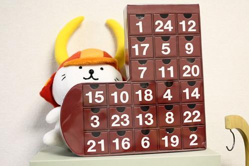 Advent Calendar - 無印良品の直角くつ下のアドベントカレンダー - 無料写真検索fotoq