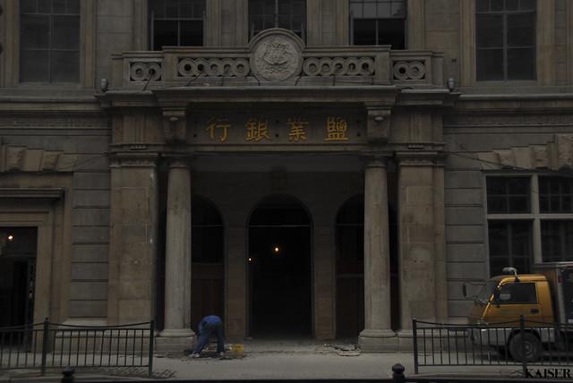 上海建筑手绘圆环图