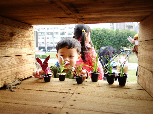 禾磊建築 - URS27 Next Play 華山綠工場 Green Factory