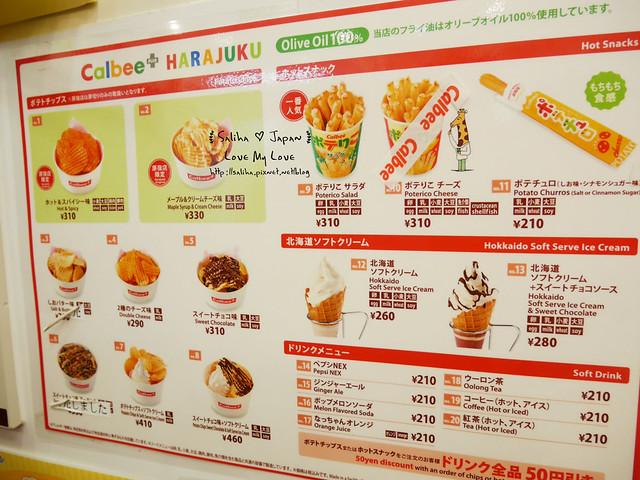 竹下通餐廳購物推薦 (26)