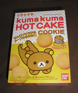 "Rilakkuma ""Kuma Kuma Hot Cake Cookie"""
