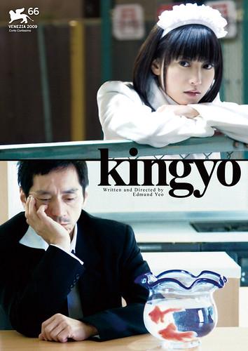 kingyo poster