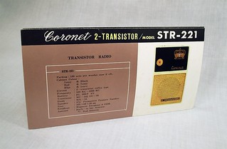 Coronet Sales Pamphlet 1 | by TRANSISTOR RADIOS