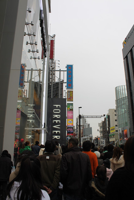 Lines for Forever 21