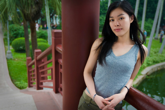 Liuhua Park 2008