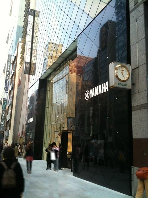 Yamaha Keyboard Store Near Me