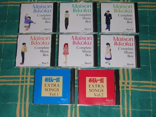 Collection de Kanon 4323689388_f56d5879c2