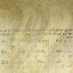 Bild von Ηλιακό ρολόι. clock hellas athens greece sundial 50views picnik ελλάδα αθήνα ρολόι address:city=athens εθνικόσκήποσ ηλιακόρολόι address:country=greece naitonalgarden