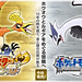 heartgold-soulsilver-box-art