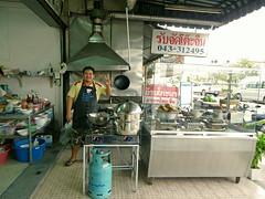 THAILAND 09 [P70]