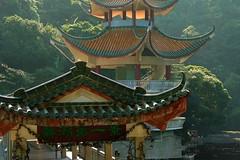 Guangdong 2006 - Dinghu Mountain (鼎湖山) National Nature Reserve near Zhaoqing