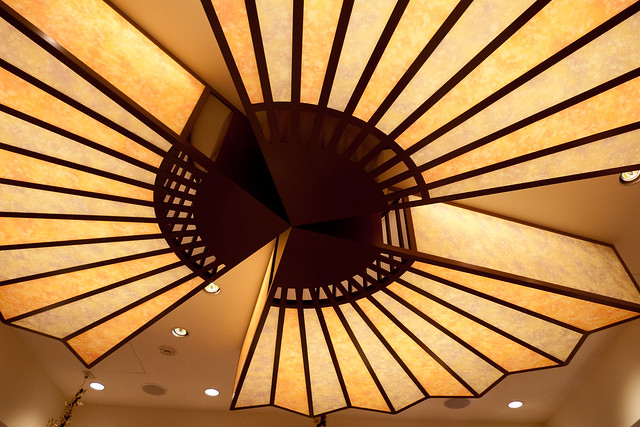 Oriental ceiling fans ceiling systems - Japanese paddle fan ...
