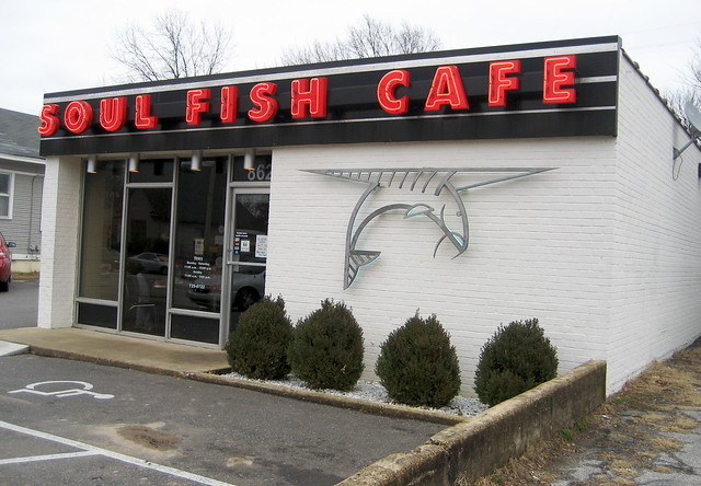 Soul fish cafe memphis flickr photo sharing for Soul fish memphis
