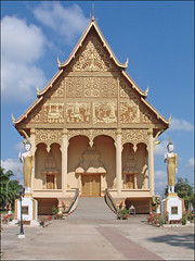 Pagode (Vientiane)