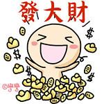 期中考也能领钱XD~恭喜伙伴志威10月月收入突破十万(经营9个月的努力)