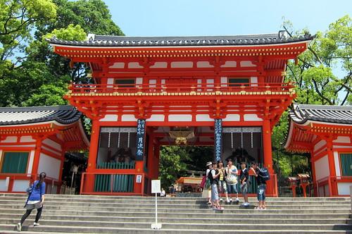 Kyōto - Higashiyama: Yasaka Shrine - wallyg