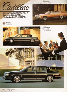 1987 General Motors cars sold in Japan