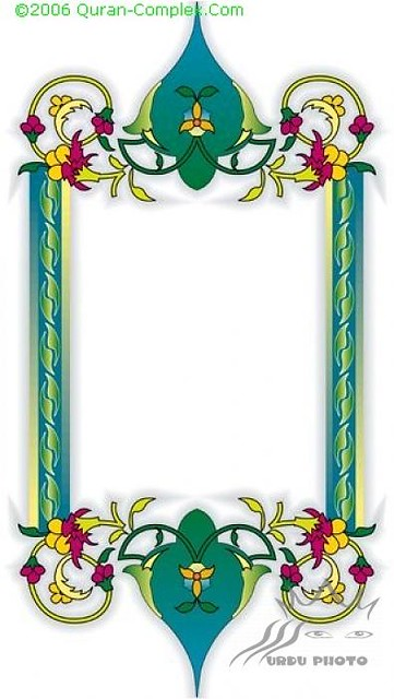 Chinese Clip Art Borders and Frames